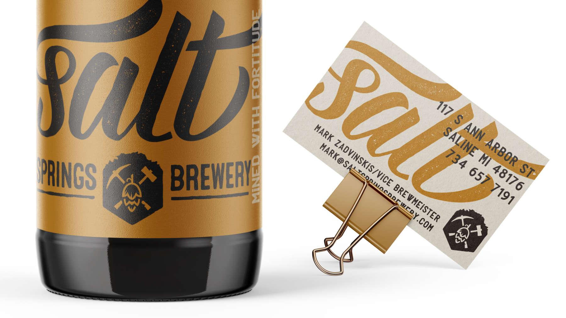 Salt_Brewery_02