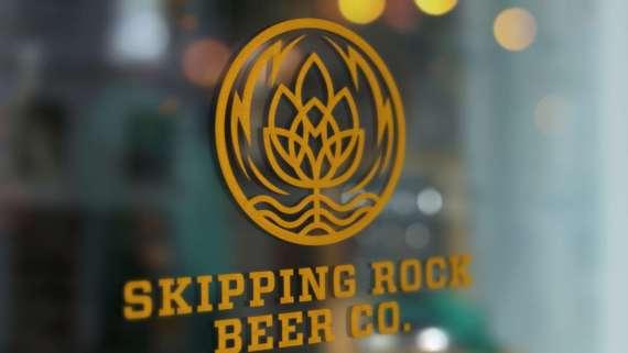 SkippingRock_01